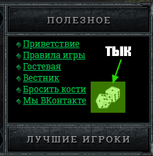guide_kub1.png