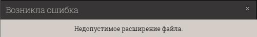 img_error.jpg
