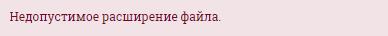 img_error2.jpg