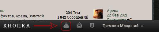 magaz-1.png