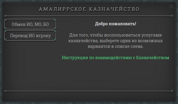 magaz-2.png
