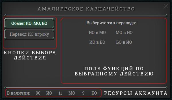 magaz-3.png