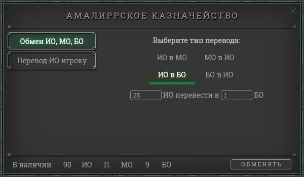 magaz-4.png