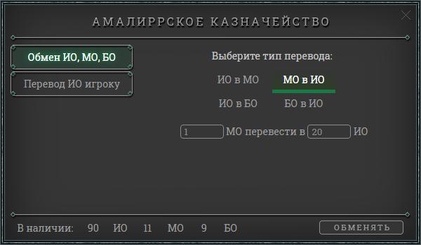 magaz-5.png