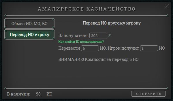 magaz-6.png
