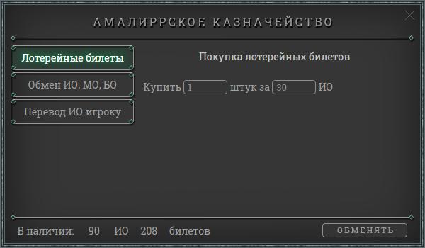 magaz-7.png