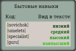 navik-1.png