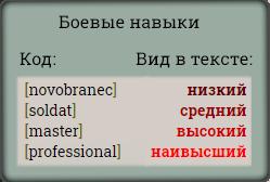 navik-2.png