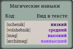 navik-3.png