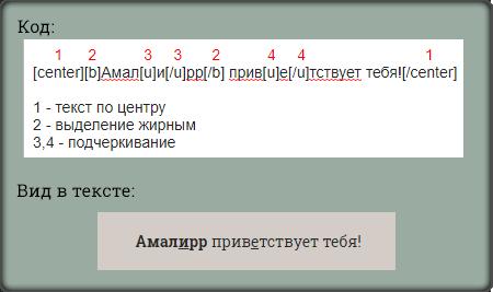 tab-0.png