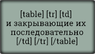 table0-1.png