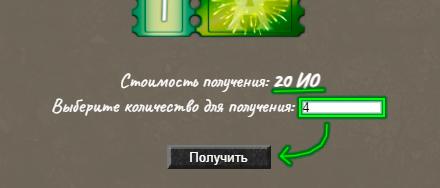 boil_get_4.png